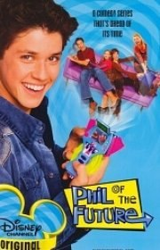 ��� �� �������� / Phil of the Future
