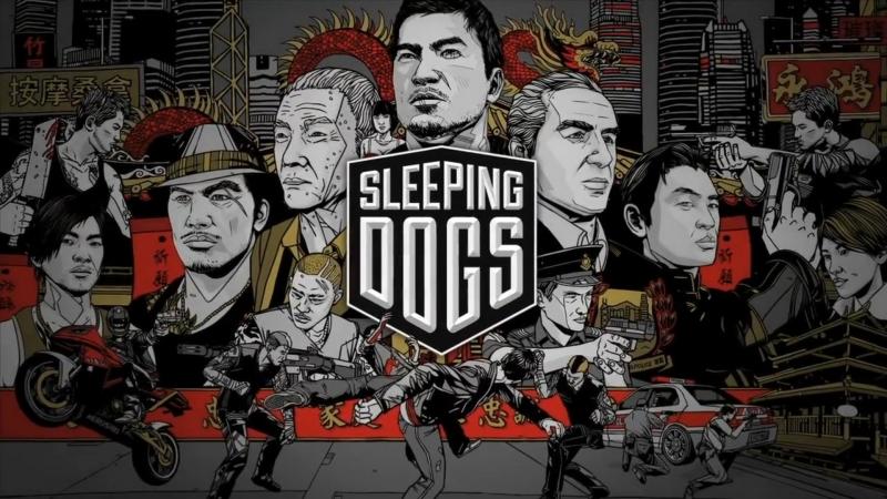 Sleeping Dogs Definitive Edition 2