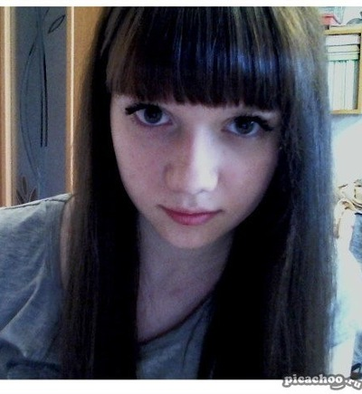 Юлия Нурисламова, 16 декабря , Салават, id59092534