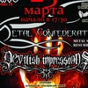 METAL SPIRIT RESURRECTION TOUR vol.X 23 марта