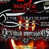 METAL SPIRIT RESURRECTION TOUR vol.X 23 марта