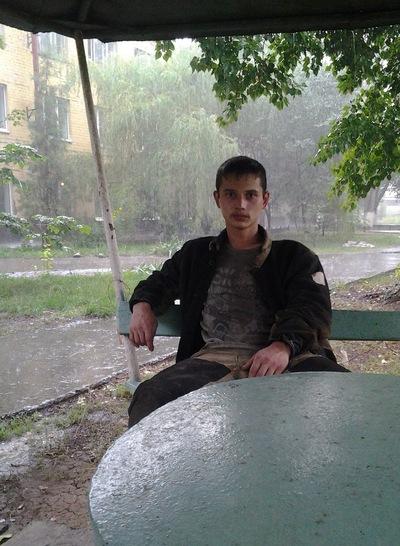 Кирилл Чу, 22 ноября 1991, Волгоград, id97453351