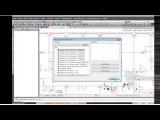 Проектирование АСПТ и КПБ в nanoCAD ОПС
