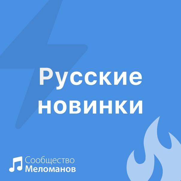 vk.com/mzk?z=audio_playlist-34384434_84576957
