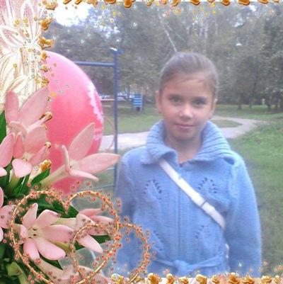 Кристина Овчаренко, 7 января , Конотоп, id196568093