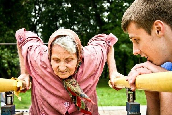 Бабуся тренується