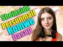 Fashion Haul | Sheinside, Persunmall, Romwe,Oasap