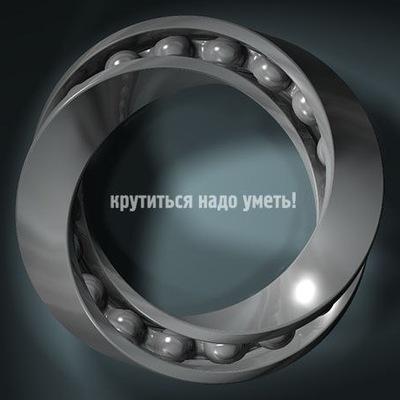 Поп Мех, 4 января 1990, Мурманск, id82681332