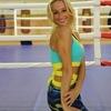 Оксана Яшанькина - фитнес красота, здоровье