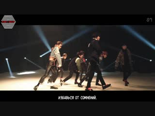 [русс. саб] exo - tempo mv (korean ver.)