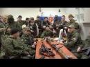Донецкое ополчение читает бэндэравский рэп