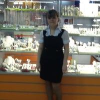 ИринаДраганова