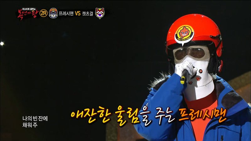 【TVPP】DaeHyun(B.A.P) - Empty Cup, 대현(비에이피) - 빈 잔 @King Of Masked Singer