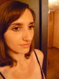 Екатерина Пешкова, 23 декабря 1988, Иркутск, id59787994