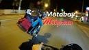 MOTOBOY MILGRAU - DICHAVANDO NA ENTREGA