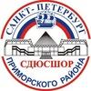 СШОР Приморского района С-Пб