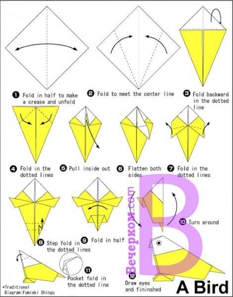 Схема оригами для новичков