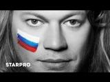 Роман Архипов - Достучаться до небес