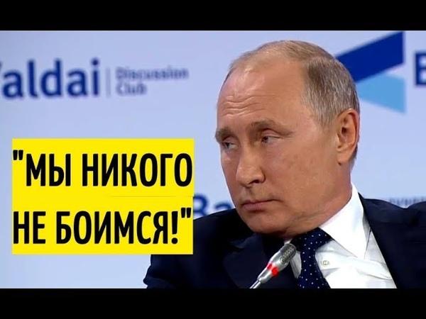Это наш ОТВЕТ американцам! Путин про Трампа, систему ПРО США и новый Карибский кризис