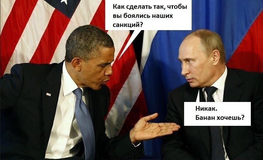 демотиваторы про сша и россию смешные