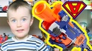Вот это ИГРУШКА для настоящих мальчиков - Супер Алекс делает обзор на пистолет NERF