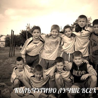Иван Мизунский, 11 сентября , Симферополь, id75914084