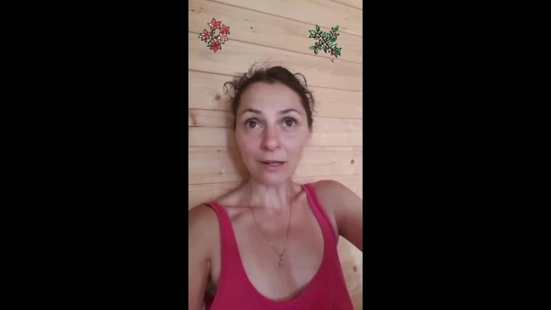 Юлия Плотникова (отзыв по обучению работе с ассоциативными метафорическими картами)