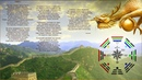 Грустная баллада о большом жёлтом драконе