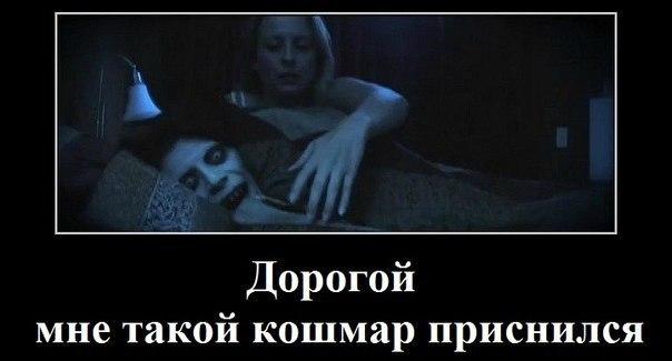 фильмы ужасов шлюхи