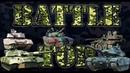 5 самых удачных ТАНКОВЫХ МОДИФИКАЦИЙ ★ Т-64 Булат; РТ-91; TR-85; Olifant Mk.2; M60 Sabra