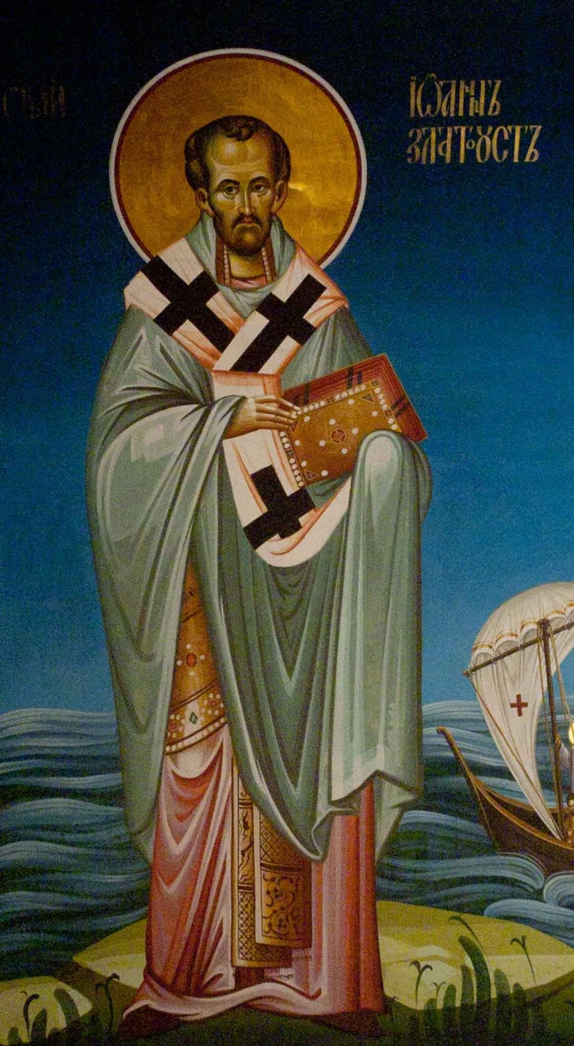 Свети Јован Златоусти (фото: Slobodan Golubovic)