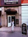 Мария Шатрова фото #44