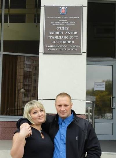 Александр Володин, 28 мая 1977, Вельск, id186750416