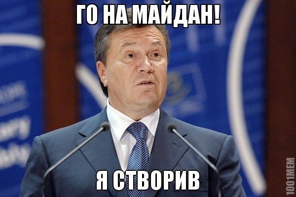 """""""Титушки"""" днем отрабатывают деньги ПР, а вечером идут на Майдан - посмотреть, погреться, - Геращенко - Цензор.НЕТ 800"""