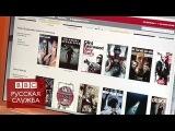 Новости технологии за минуту - BBC Russian