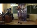 Фестиваль-конкурс Богородские звезды Отборочный тур 2018. Школа 362 Анастасия Гришина