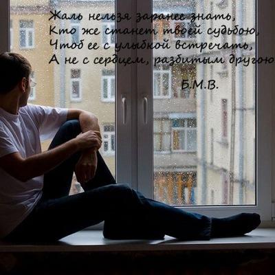 Дима Дима, 30 января , Москва, id169066103