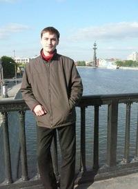 Сергей Уразбаев, 10 декабря 1982, Пермь, id50520640