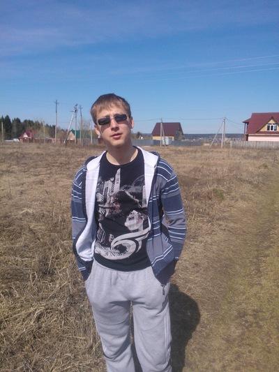 Димон Гуляев, 23 января 1993, Пермь, id17824568