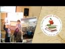 Всероссийский литературный фестиваль Книжная яблоня 2017 Фрагменты