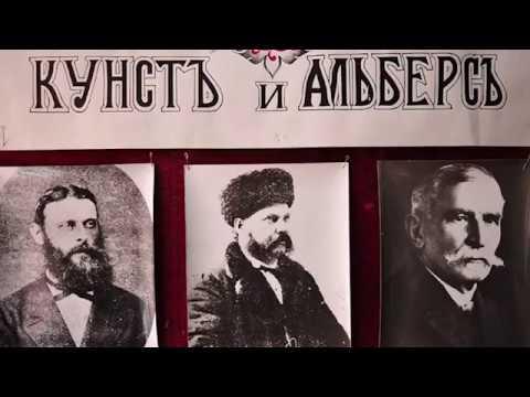 Народная экскурсия - Владивостокский ГУМ