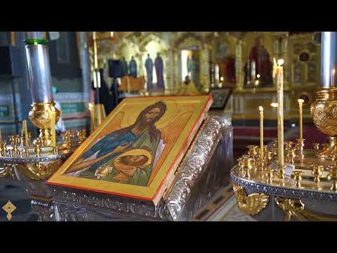 Славление в праздник Рождество честно́го славного Пророка Предтечи и Крестителя Господня Иоанна