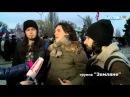 2014 03 11 Концерт крымская весна