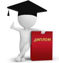 Дипломные и курсовые работы по медицине ВКонтакте Дипломные и курсовые работы по медицине 33