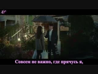 [rus sub]OST 4 к дораме ВОСПОМИНАНИЯ ОБ АЛЬГАМБРЕ (George- Memories of the Alhambra)