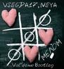 VSEGDA17, NEYA - Мелом (Vol'demar Bootleg Radio Edit)