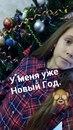 Объявление от Сонечка - фото №1