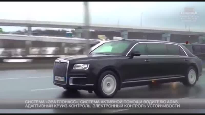 Медведев прокатился на Аурусе
