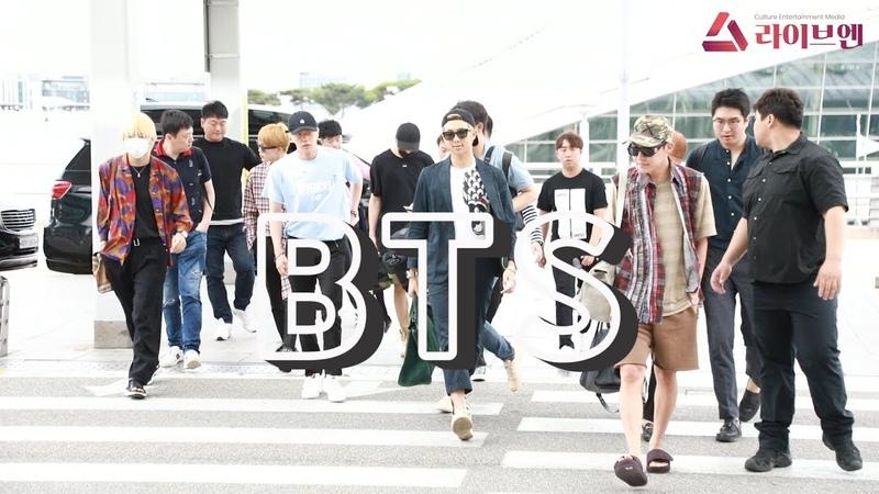 [liveen TV] 방탄소년단(BTS), 눈웃음 한방으로 초토화 (인천공항_180704)