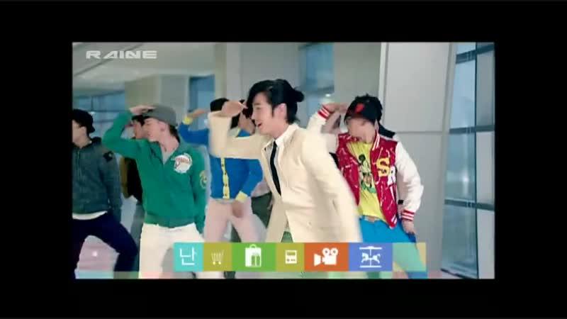 [CF][1080i] Jang Keun Suk _ Park Shin Hye - Garden 5 (15s)_HD